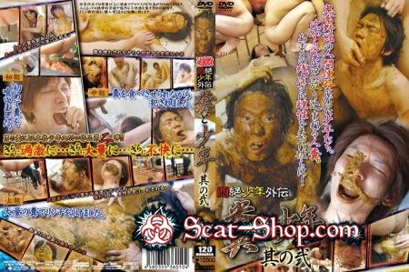 Scatman - ACSM121 Shit 2 [Acceed / 1.96 GB] HDRip (Japan, Gay Scat)