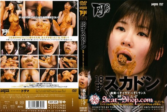 Tohjiro, Momoiro Anzu - [DDT-225] Apricot Pink Trans-shit Irama Defecation Sukadon 18 Years Old [Dogma / 1.29 GB] DVDRip (Japan Scat, Domination)