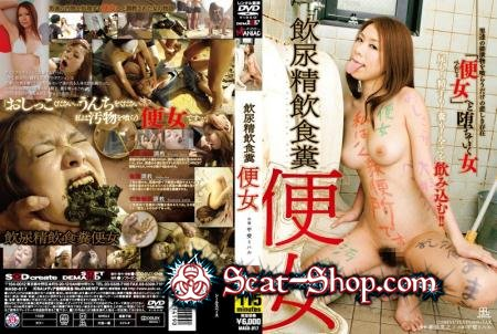 Michal Kai - Woman eating feces accuracy Piss Drinking [SOD / 2.00 GB] DVDRip (Japan, Fisting)