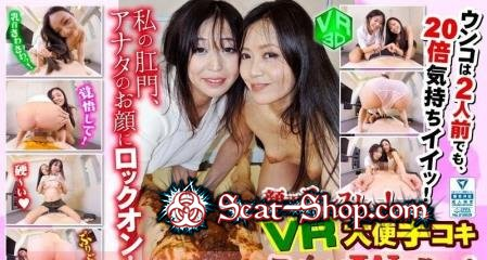 AVOPVR-011 - Japan Scat [VR SCAT PORN / 2.47 GB] UltraHD 4K (Scatology, Japan)
